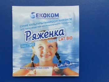 """Закваска """"Ряженка"""" Lactina (пакет 1 гр.)"""