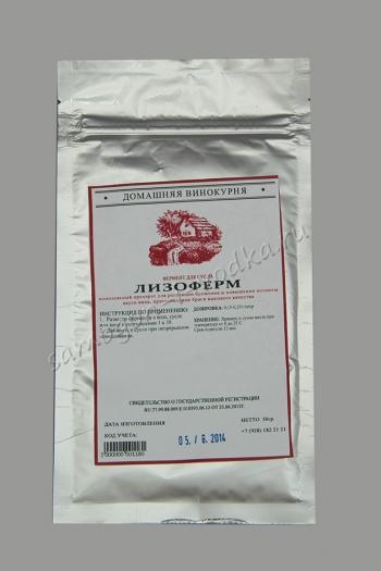 Лизоферм 0,05 кг