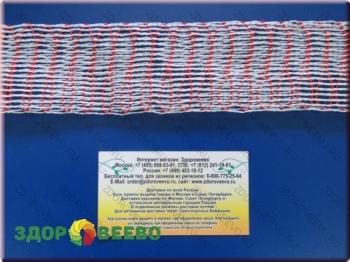 Сетка формовочная 125х36, 3,5 метра, цвет красно-белый