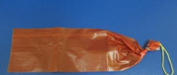 Карман для колбасы, Walsroder фиброуз, цвет Амбер, калибр 50, длина 28 см