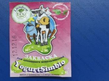 Закваска YogurtSimbio Lactoferm ECO (пакет 2 гр.)