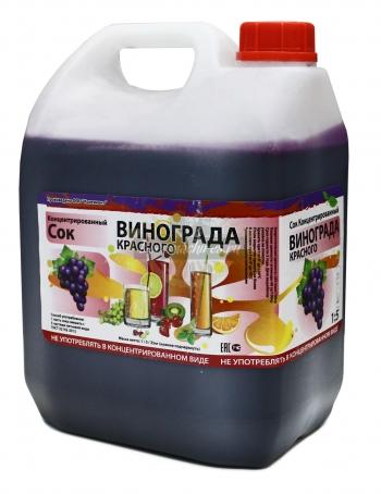 Натуральный концентрированный сок из красного винограда 5 кг